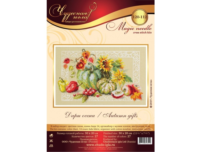 Autumn Gifts Cross Stitch Kit фото 2
