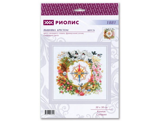 Compass Cross Stitch Kit фото 2
