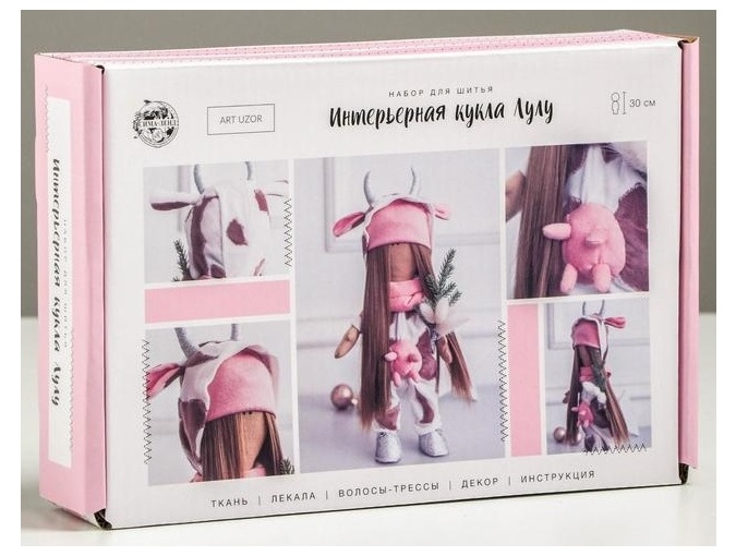 Lulu Interior Doll Sewing Kit фото 2