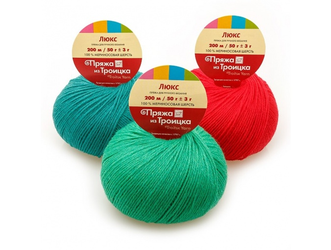 Troitsk Wool De Lux, 100% Merino Wool 10 Skein Value Pack, 500g фото 1