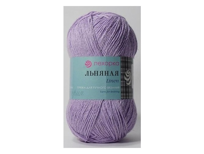 Pekhorka Linen, 55% Linen, 45% Cotton, 5 Skein Value Pack, 500g фото 10