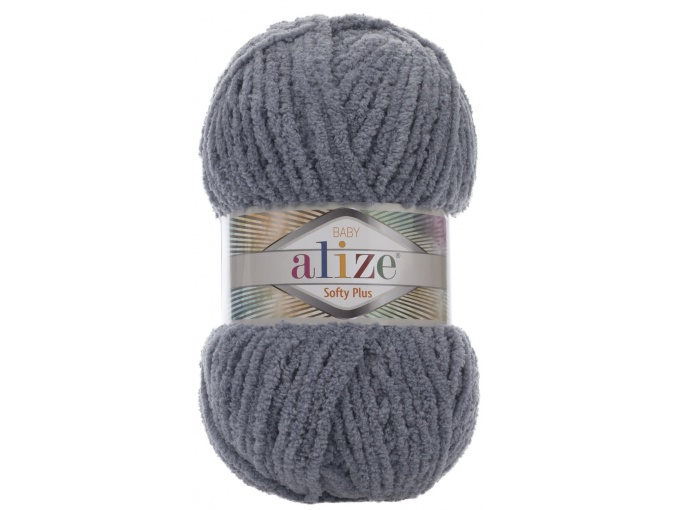 Alize Softy Plus, 100% Micropolyester 5 Skein Value Pack, 500g фото 20
