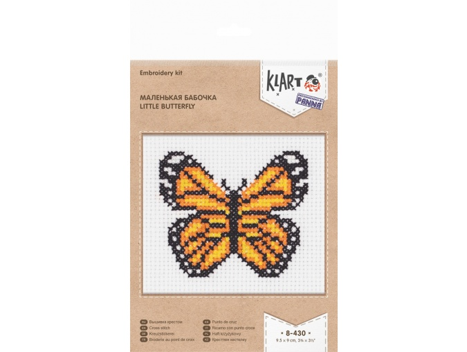 Little Butterfly Cross Stitch Kit фото 2