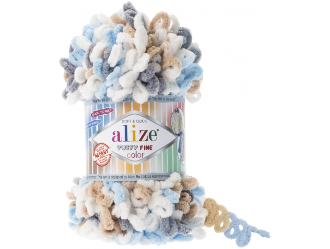 Alize Puffy Fine Color, 100% Micropolyester 5 Skein Value Pack, 500g фото 6