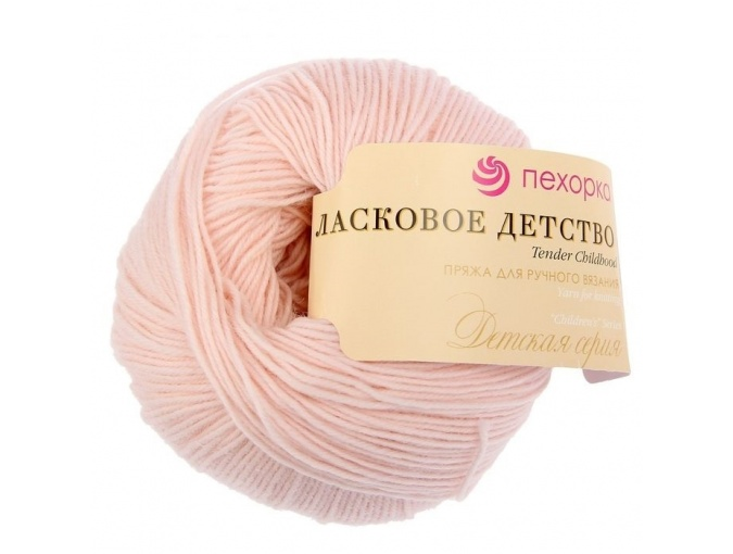 Pekhorka Tender Childhood, 100% Merino Wool 5 Skein Value Pack, 250g фото 12