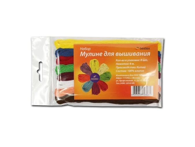Bestex Rainbow Mix Floss Set фото 1