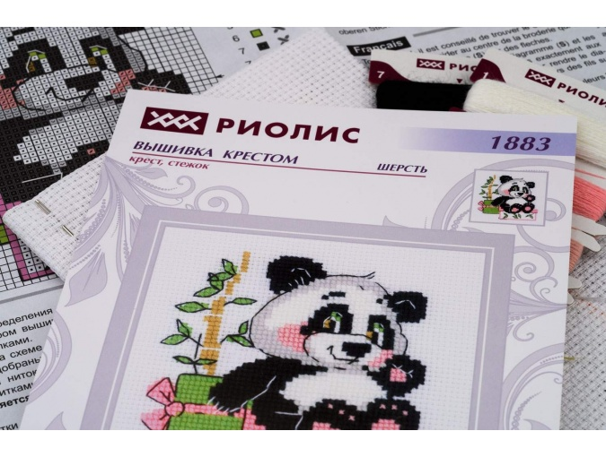 Panda Gift Cross Stitch Kit фото 4