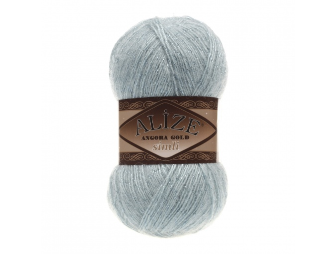 Alize Angora Gold Simli, 5% Lurex, 10% Mohair, 10% Wool, 75% Acrylic, 5 Skein Value Pack, 500g фото 21