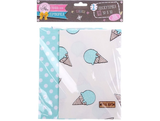 Fat Quarter Peppermint Ice Cream фото 5
