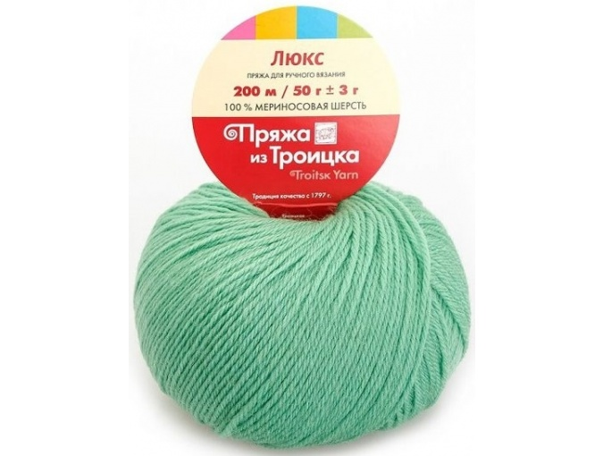 Troitsk Wool De Lux, 100% Merino Wool 10 Skein Value Pack, 500g фото 24