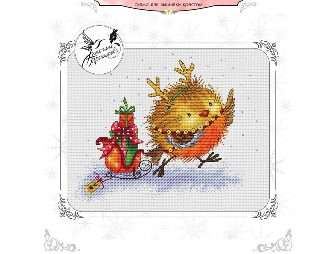 Bird with Sled Cross Stitch Pattern фото 1