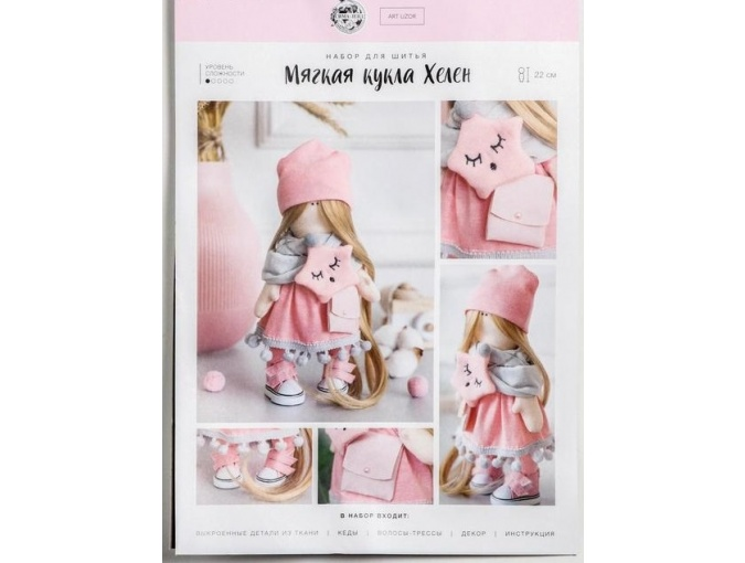 Helen Interior Doll Sewing Kit фото 2