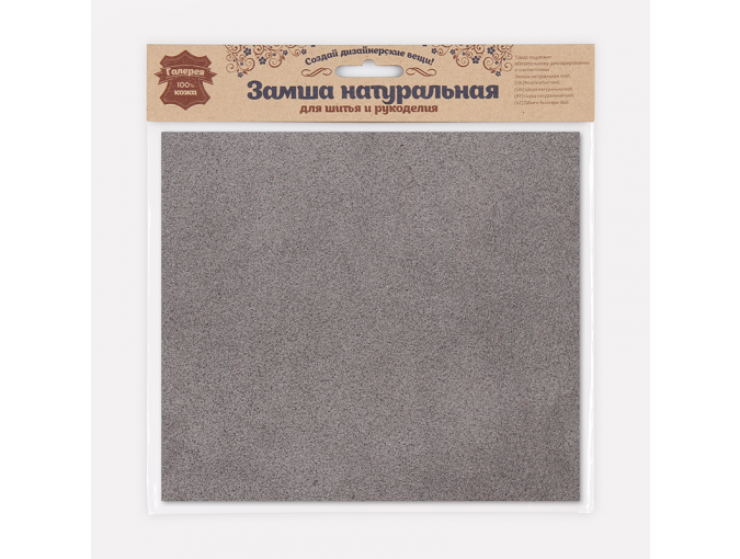 Grey Natural Suede Sheets фото 1