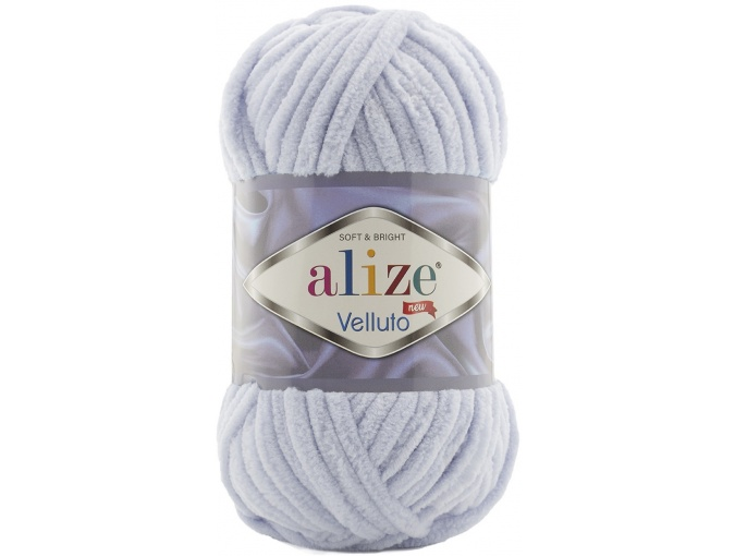 Alize Velluto, 100% Micropolyester 5 Skein Value Pack, 500g фото 21