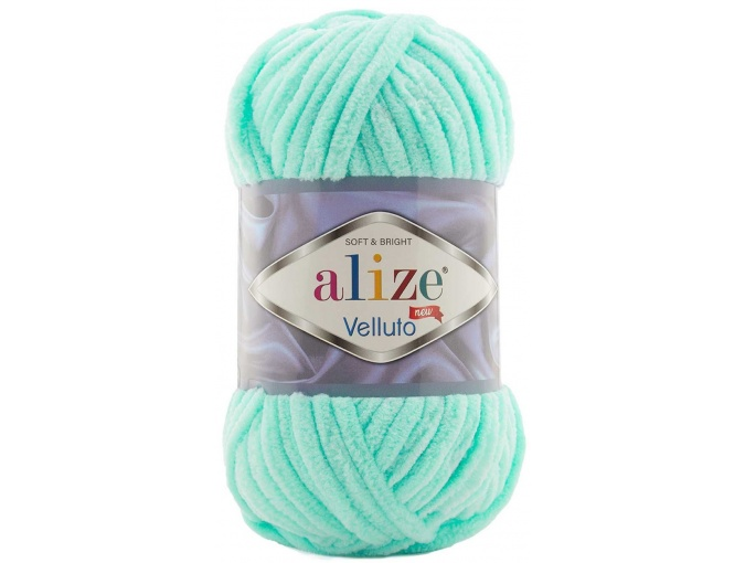 Alize Velluto, 100% Micropolyester 5 Skein Value Pack, 500g фото 5