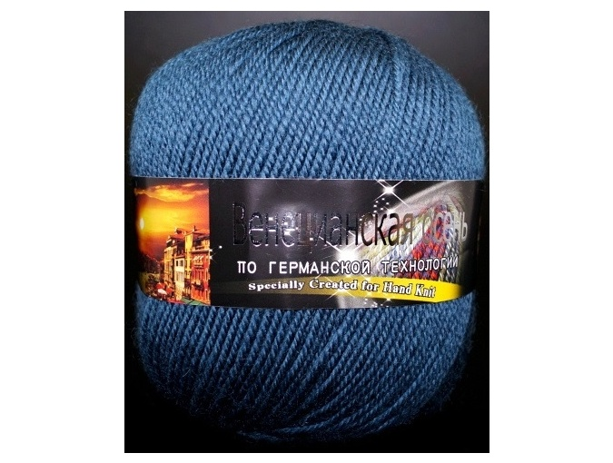 Color City Venetian Autumn 85% Merino Wool, 15% Acrylic, 5 Skein Value Pack, 500g фото 79