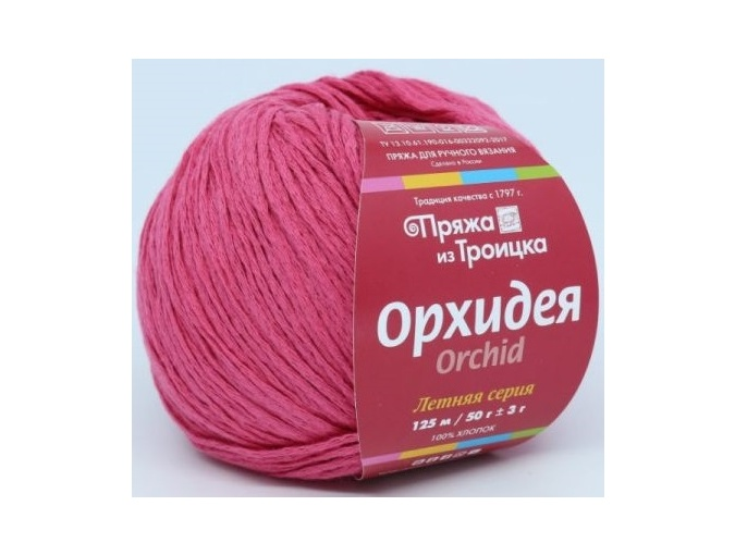 Troitsk Wool Orchid, 100% Cotton 5 Skein Value Pack, 250g фото 2