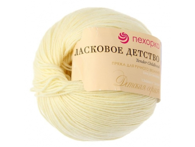 Pekhorka Tender Childhood, 100% Merino Wool 5 Skein Value Pack, 250g фото 11