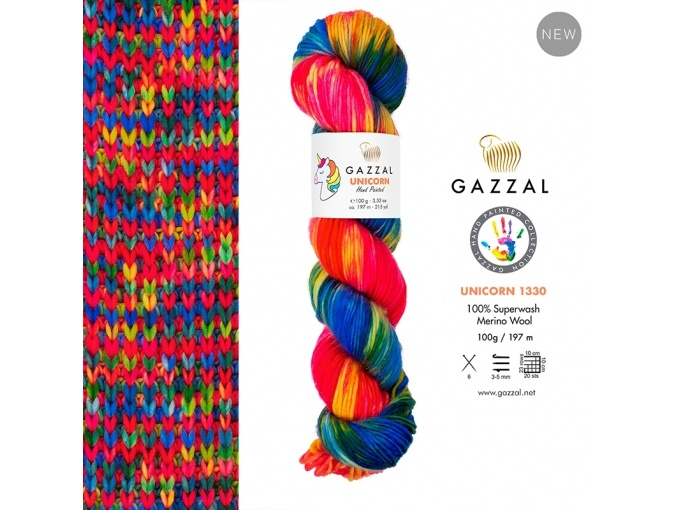 Gazzal Unicorn, 100% merino wool 5 Skein Value Pack, 500g фото 1
