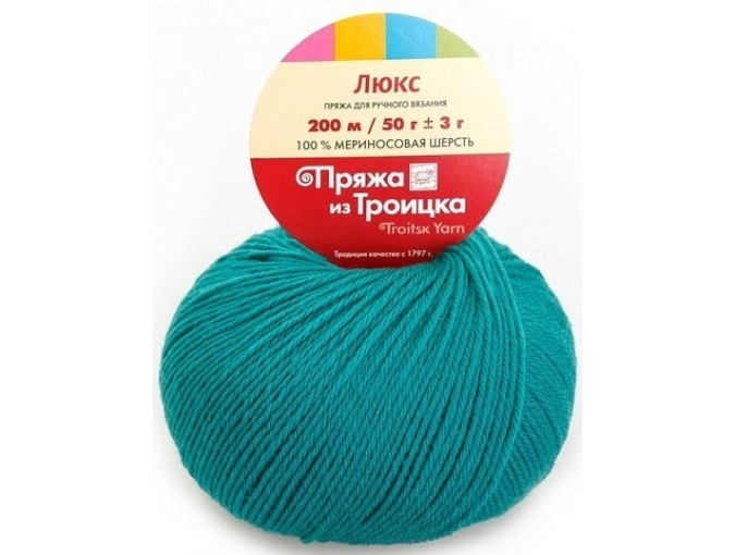 Troitsk Wool De Lux, 100% Merino Wool 10 Skein Value Pack, 500g фото 40