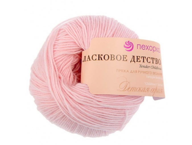 Pekhorka Tender Childhood, 100% Merino Wool 5 Skein Value Pack, 250g фото 14
