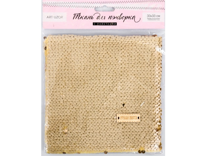 Cream/Gold Sequins Patchwork Fabric фото 1