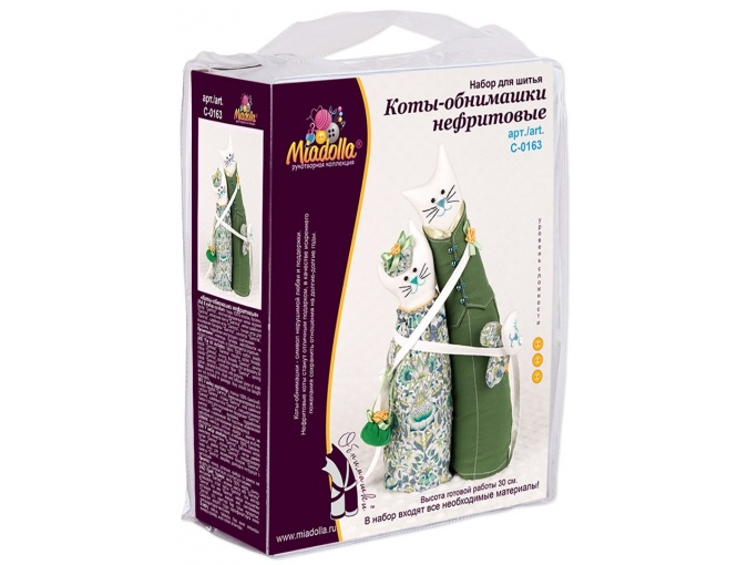 Jade Cat Couple Toy Sewing Kit фото 3