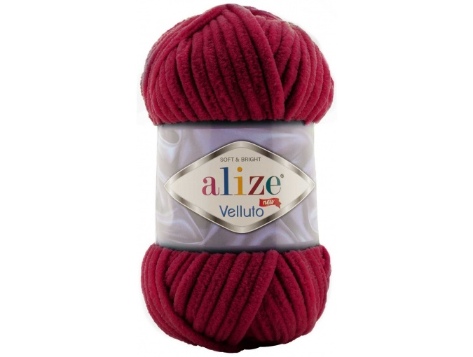 Alize Velluto, 100% Micropolyester 5 Skein Value Pack, 500g фото 13