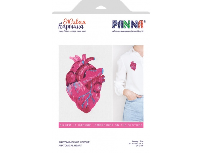 Anatomical Heart Embroidery Kit фото 2