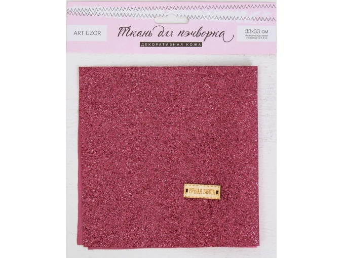 Raspberry Mood Glitter Faux Leather Patchwork Fabric фото 1