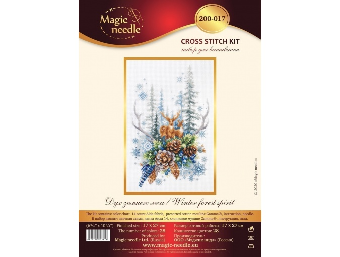 Winter Forest Spirit Cross Stitch Kit фото 2