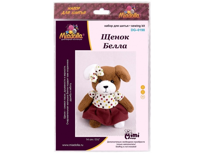 Bella Puppy Toy Sewing Kit фото 3