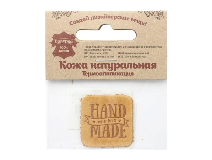 "Label ""Handmade"", leather natural, square фото 1"