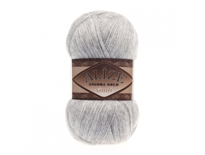 Alize Angora Gold Simli, 5% Lurex, 10% Mohair, 10% Wool, 75% Acrylic, 5 Skein Value Pack, 500g фото 31
