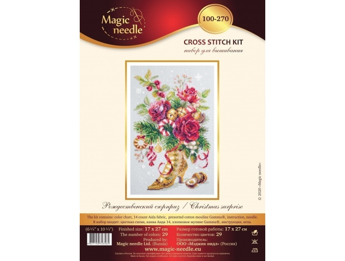 Christmas Surpeise Cross Stitch Kit  фото 2