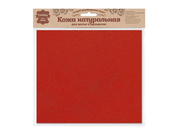Red Natural Leather Sheets фото 1