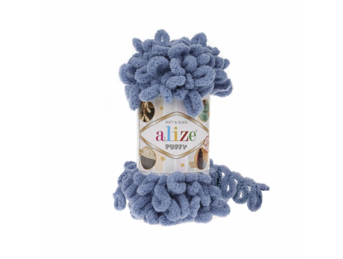Alize Puffy, 100% Micropolyester 5 Skein Value Pack, 500g фото 39