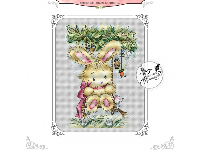 Bunny on a Swing Cross Stitch Pattern фото 1