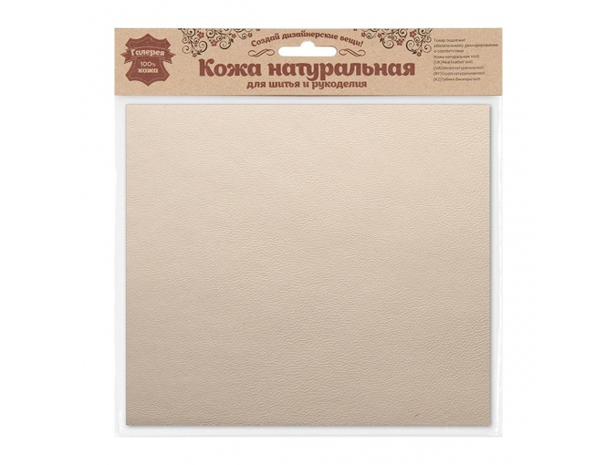 Beige Natural Leather Sheets фото 1