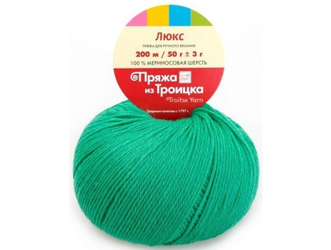 Troitsk Wool De Lux, 100% Merino Wool 10 Skein Value Pack, 500g фото 30