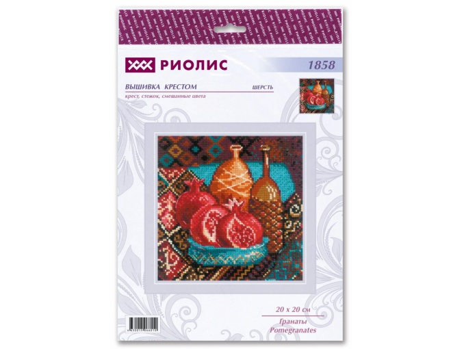 Pomegranates Cross Stitch Kit фото 2