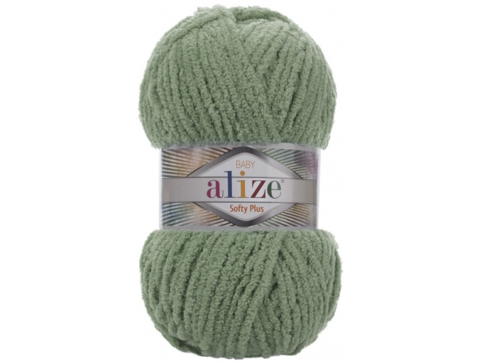 Alize Softy Plus, 100% Micropolyester 5 Skein Value Pack, 500g фото 4
