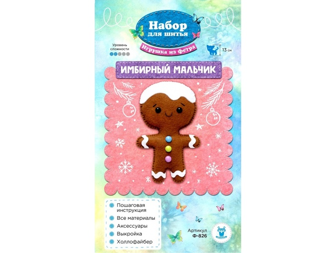 Gingerbread Boy Toy Sewing Kit фото 1