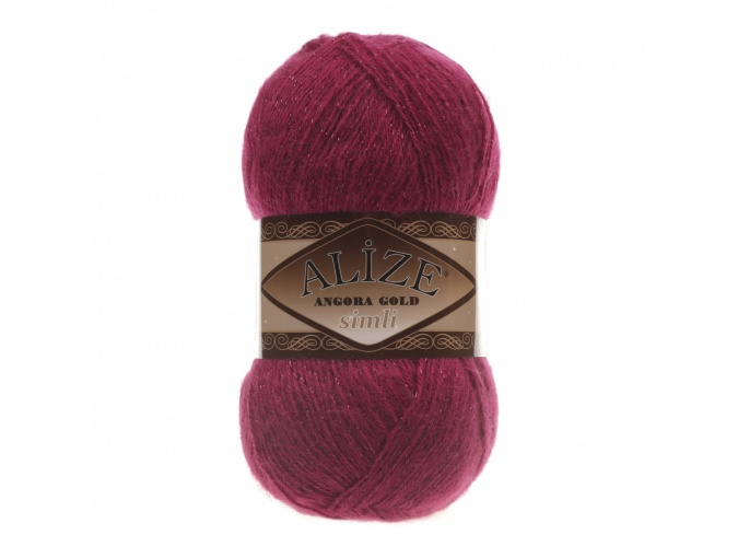 Alize Angora Gold Simli, 5% Lurex, 10% Mohair, 10% Wool, 75% Acrylic, 5 Skein Value Pack, 500g фото 50