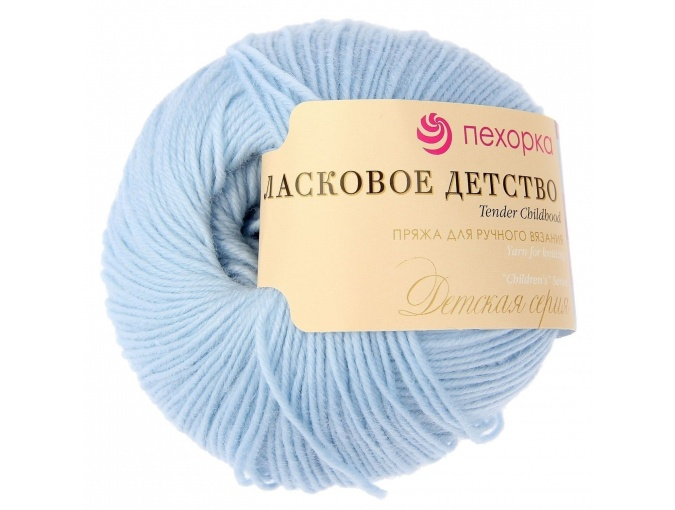 Pekhorka Tender Childhood, 100% Merino Wool 5 Skein Value Pack, 250g фото 5