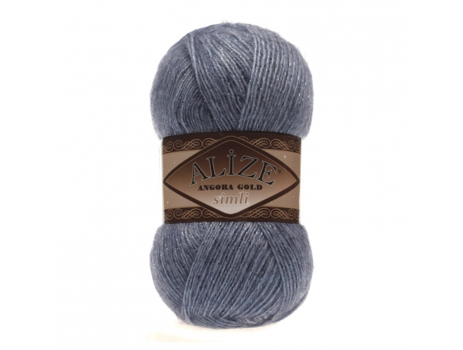 Alize Angora Gold Simli, 5% Lurex, 10% Mohair, 10% Wool, 75% Acrylic, 5 Skein Value Pack, 500g фото 52