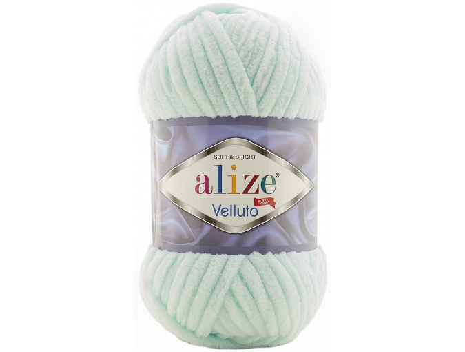 Alize Velluto, 100% Micropolyester 5 Skein Value Pack, 500g фото 4