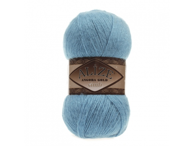 Alize Angora Gold Simli, 5% Lurex, 10% Mohair, 10% Wool, 75% Acrylic, 5 Skein Value Pack, 500g фото 33