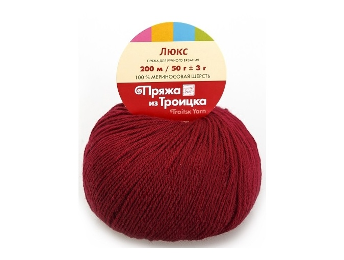 Troitsk Wool De Lux, 100% Merino Wool 10 Skein Value Pack, 500g фото 2