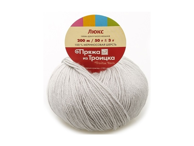 Troitsk Wool De Lux, 100% Merino Wool 10 Skein Value Pack, 500g фото 32